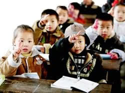 Chinese Super School